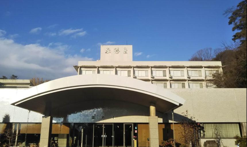 愛知県でペットと泊まれる宿「平野屋」