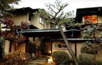 長野県にあるペットと宿泊 料理旅館むらさわ