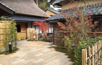 京都にあるペットと宿泊できる宿 料理旅館きぐすりや