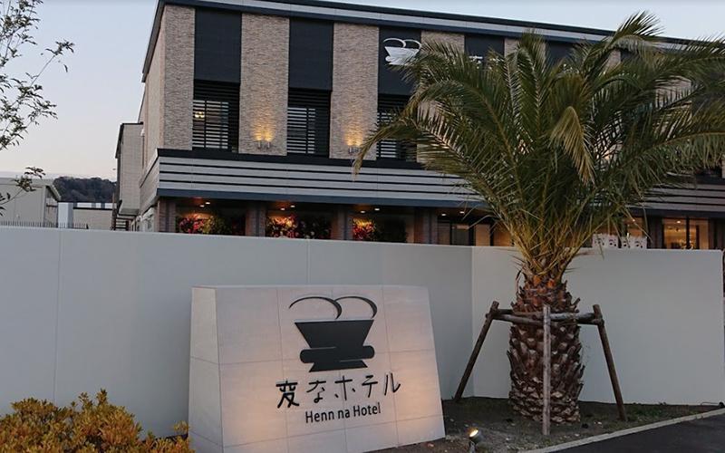 愛知県で愛犬と宿泊