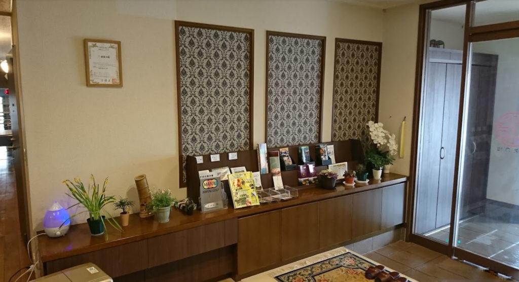 栃木県那須温泉でペットと泊まれる宿