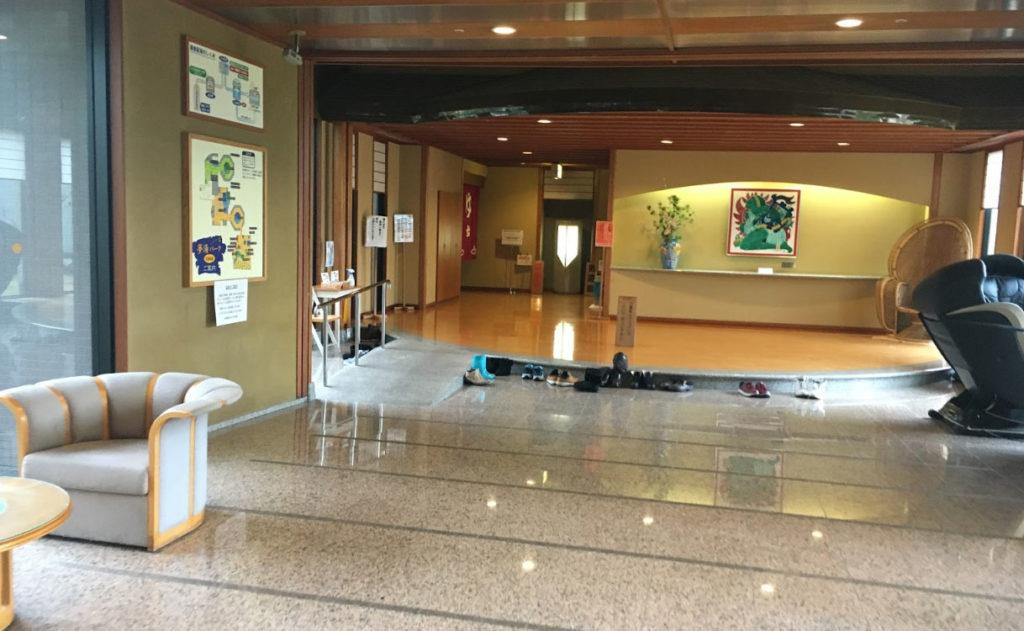 石川県加賀市で愛犬と泊まれる宿