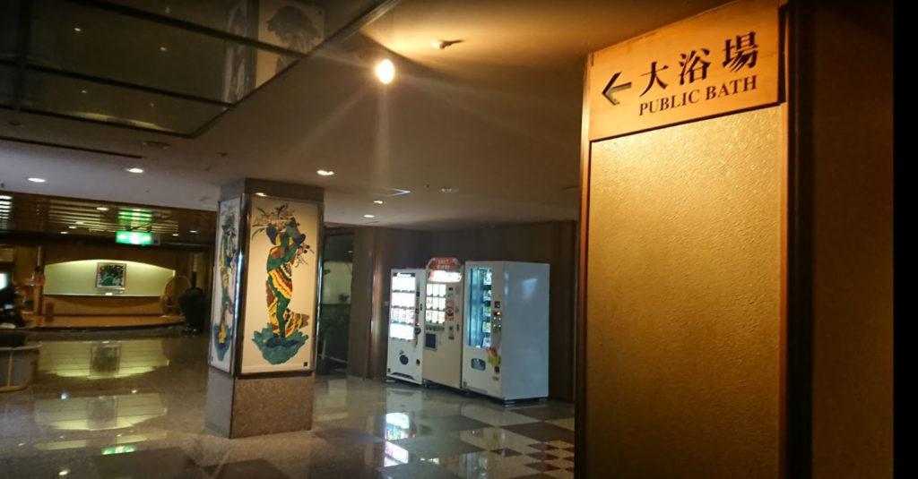石川県加賀市でペットと宿泊