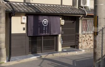 京都府ペット宿