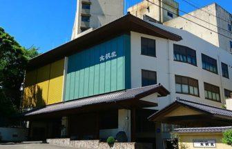 石川県和倉温泉で愛犬と泊まれる宿