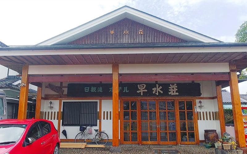 鹿児島県伊佐市で愛犬と泊まれる宿