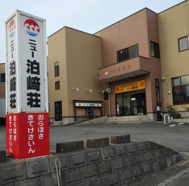 宮城県でペットと泊まれる宿「ニュー泊崎荘」