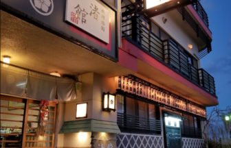 静岡県でペットと泊まれる宿「熱海温泉料理旅館 渚館」