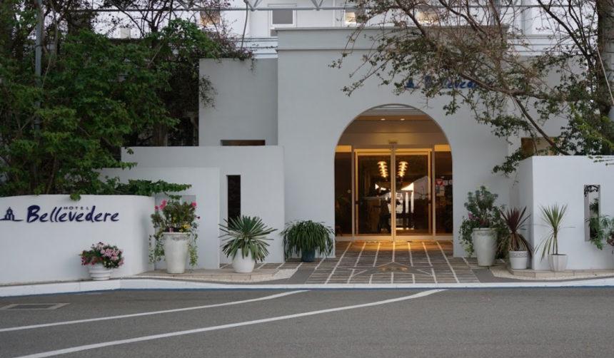和歌山県 南紀すさみ温泉ペットと宿泊「ホテル ベルヴェデーレ」
