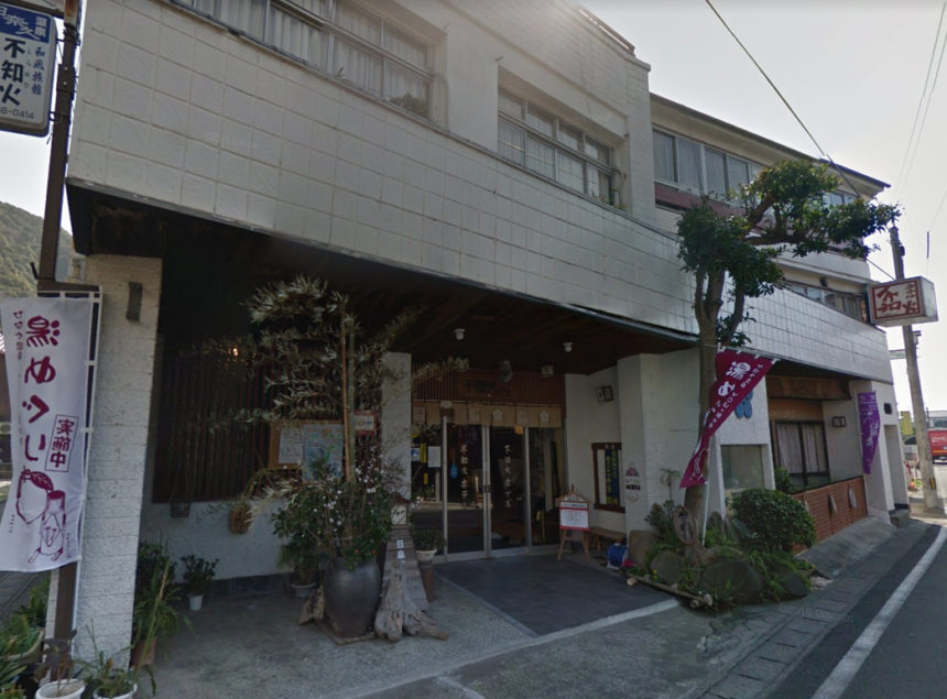 熊本県でペットと泊まれる宿「不知火ホテル」
