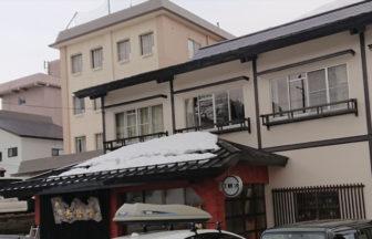 新潟県ペットと宿泊できる宿