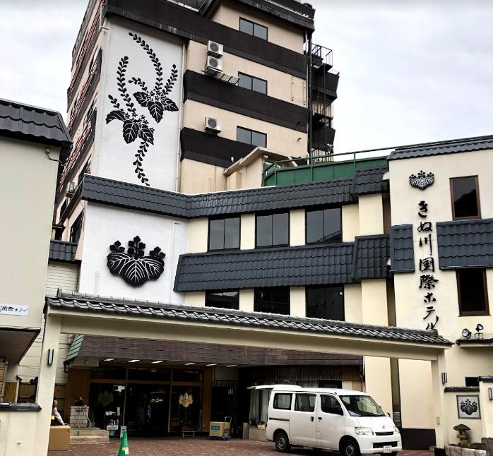 ペット宿 栃木県 日光市「きぬ川国際ホテル」