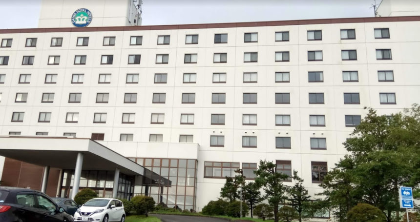 ペット宿 北海道 「ロイヤルホテルみなみ北海道鹿部」