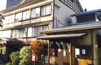 犬と泊まれる宿 長野県 山之内 「白雲楼旅館」