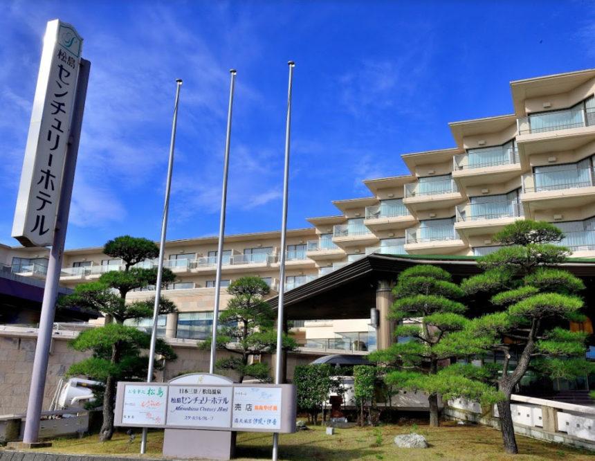 犬と泊まれる宿 宮城県 松島「松島センチュリーホテル」