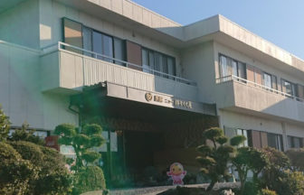 犬と泊まれる宿 三重県 「ニューはまぐち屋旅館」