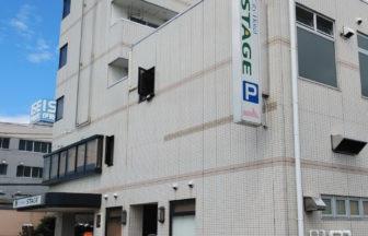 犬と泊まれる宿 大阪府 高石 「ホテルステージ」