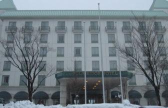 犬と泊まれる宿 兵庫県 「星降る高原の温泉リゾートブルーリッジホテル」