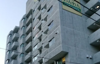 犬と泊まれる宿 三重県 「鳥羽わんわんパラダイスホテル」