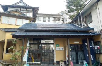 犬と泊まれる宿 山形県 米沢市 小野川温泉「吾妻荘 別館」
