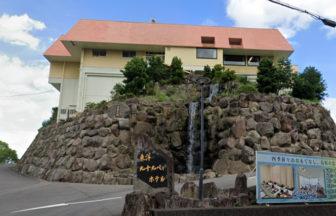 犬と泊まれる宿 長崎県 「東洋九十九ベイホテル」