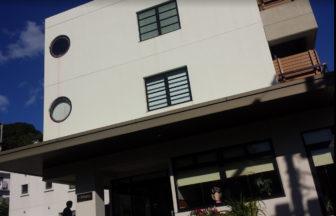 ペットと泊まれるホテル 静岡県 熱海「ニューとみよし」