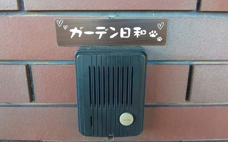 千葉県九十九里浜で愛犬と泊まれる宿
