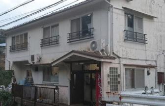 伊勢志摩で犬と泊まれる宿