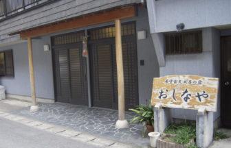 千葉県でペットと宿泊