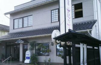 石川県で愛犬と泊まれるホテル