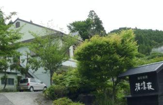 熊本県で愛犬と泊まれる宿