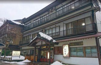 山形県鶴岡市で愛犬と泊まれる宿