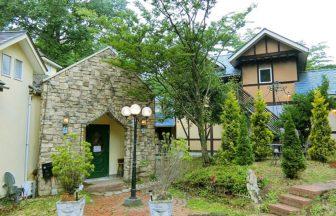 栃木県 那須高原でペット宿