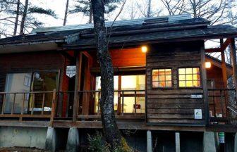 長野県白馬でペットと泊まれる宿