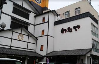 香川県でペットと宿泊