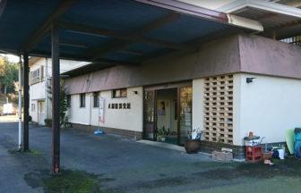 岐阜県土岐市で愛犬と泊まれる宿