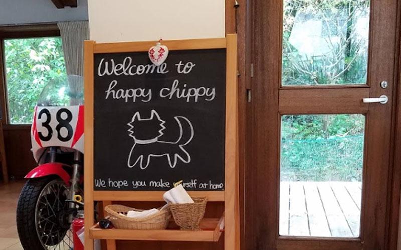 静岡県伊豆で愛犬と泊まれる