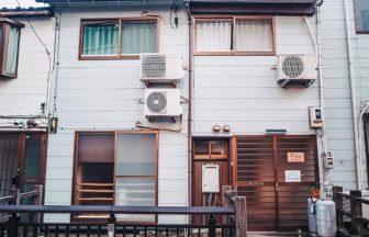 石川県金沢市で愛犬と宿泊