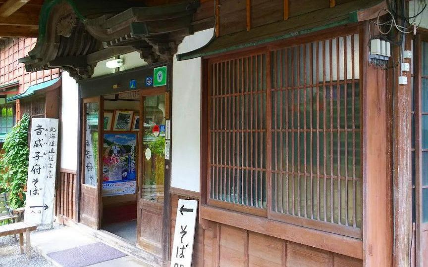 東京都青梅市で愛犬と泊まれる宿