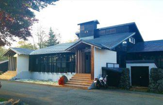 福島県磐梯で愛犬と泊まれる宿