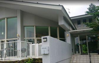 長野県軽井沢町で犬と泊まれる宿