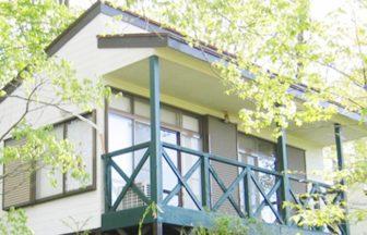 栃木県那須で愛犬と泊まれるホテル