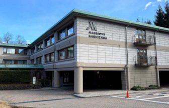 長野県軽井沢ペットと宿泊