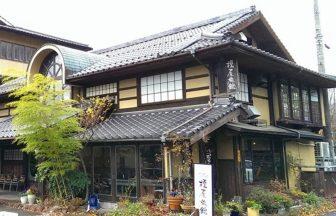 九州大分県湯布院でペット宿