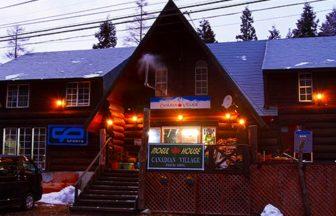 長野県白馬村で愛犬と泊まれる宿
