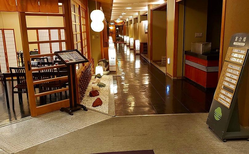 静岡県伊豆でペットと泊まれる宿