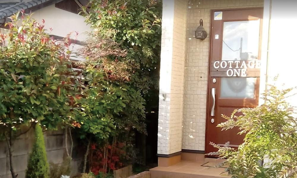 広島県広島市で犬と泊まれる宿