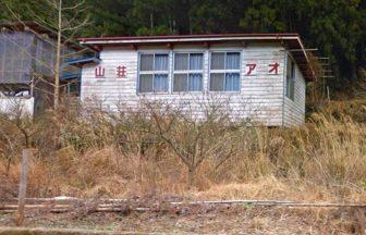 和歌山県有田郡高野山ペットと泊まれる宿