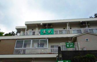 兵庫県城崎温泉でペット宿泊