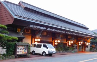 兵庫県美方郡新温泉町ペットと泊まれるホテル